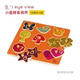【淘氣寶寶】美國B.Toys感統玩具-小蜜蜂看視界