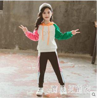 摩可美家 女童兩件套 2019秋裝新款兒童裝中大童休閑運動套裝洋氣童裝 YN1225『寶貝兒童裝』