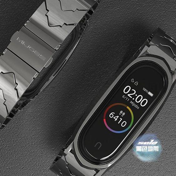 小米手環4錶帶 適用小米手環4腕帶新款金屬不銹鋼替換帶小米手環3nfc版通用 2色