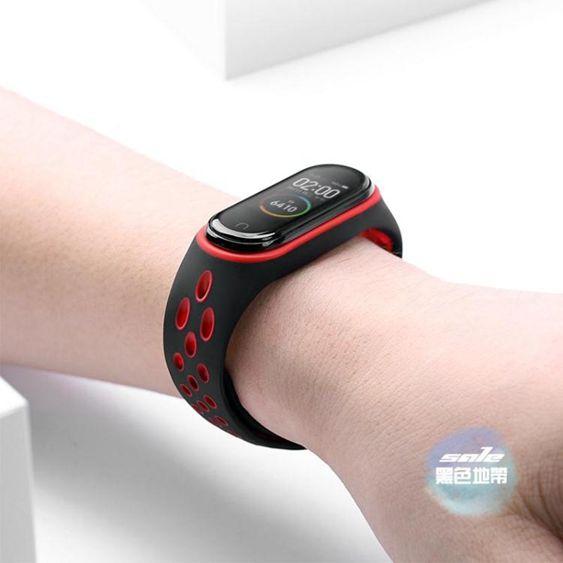 小米手環4錶帶 適用小米手環3腕帶小米4手環腕帶智慧運動手錶三代替換手錶帶NFC通用 多色