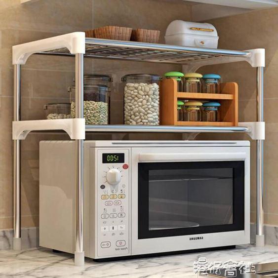 置物架 索爾諾廚房置物架碳鋼微波爐架落地多層浴室衛生間收納整理儲物架YYS 港仔社會