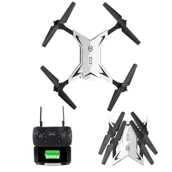 空拍機 終身包換 無人機高清航拍超長續航 遙控飛機 四軸折疊飛行器耐摔 MKS小宅女