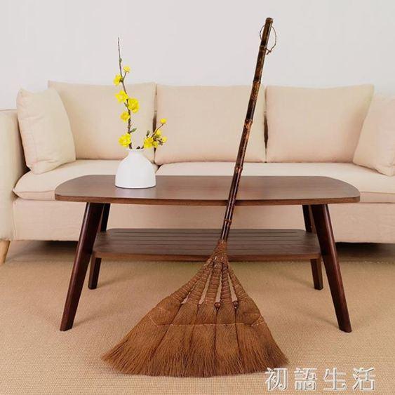 掃把單個家用木地板地磚軟毛掃地笤帚加厚寬頭掃灰塵毛發大號掃帚