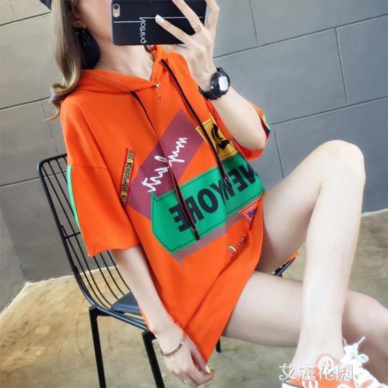 連帽短袖t恤衫女2020夏季新品韓版寬鬆超火橙色上衣潮春裝