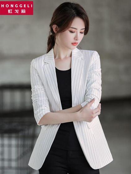 西裝外套/春秋裝韓版休閑條紋氣質小西服中長款西服外套