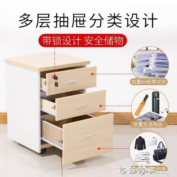 床頭櫃 床頭櫃簡易簡約現代迷你白色小型北歐經濟型免安裝床頭櫃收納櫃子