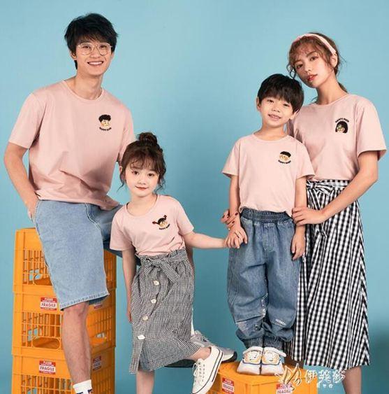 親子裝母子母女裝夏裝2020新款潮洋氣一家三口四口裝短袖親子t恤