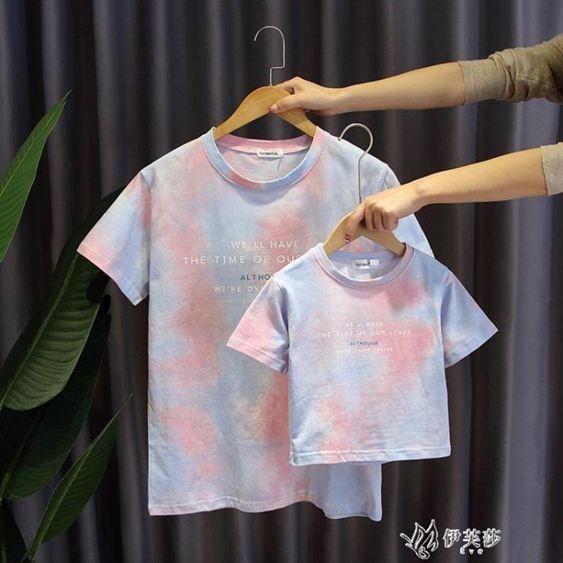 親子裝T恤2020夏季新款個性洋氣一家三四口母子母女短袖