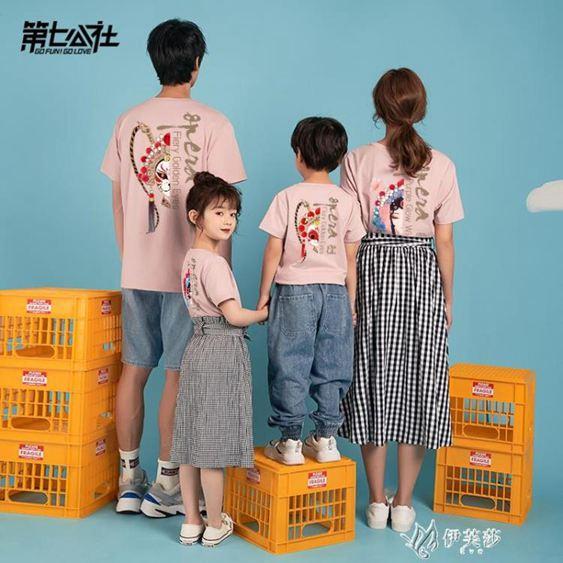 一家三口四口親子裝夏裝2020新款潮高端母女裝洋氣母子裝短袖t恤