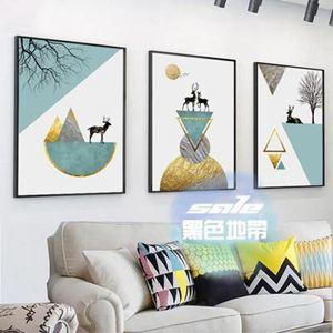 北歐壁畫 北歐風格客廳裝飾畫沙發背景牆上掛畫現代簡約輕奢無框畫三聯壁畫T