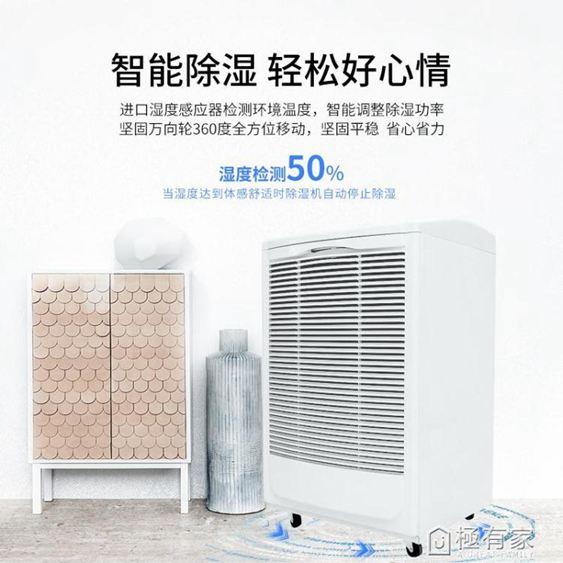 濕爾除潮工業除濕機家用抽濕機大功率除濕器干燥機吸濕器抽濕器