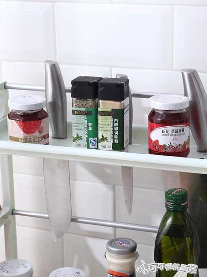 刀架 調味料收納置物架塑料刀架調料調味品雙層架子廚房用品用具小 Cocoa YTL