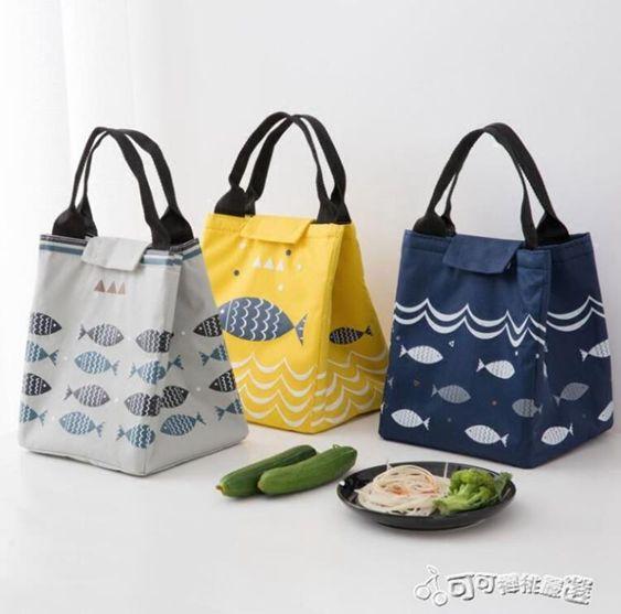 保溫袋 牛津布飯盒袋加厚保溫袋便當包 手提包便當袋飯盒包手提袋 Cocoa