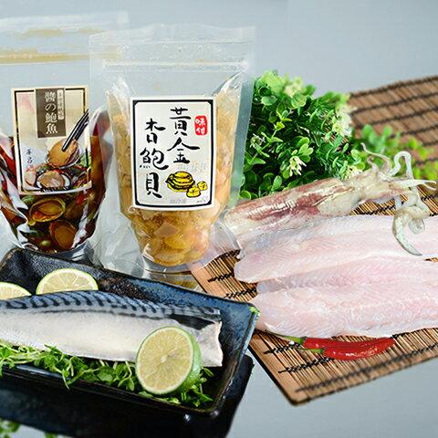 【樂活海鮮】A套裝(醬?小鮑魚+黃金杏鮑貝+挪威鯖魚片+鮮嫩多利魚排+鮮甜生凍透抽)