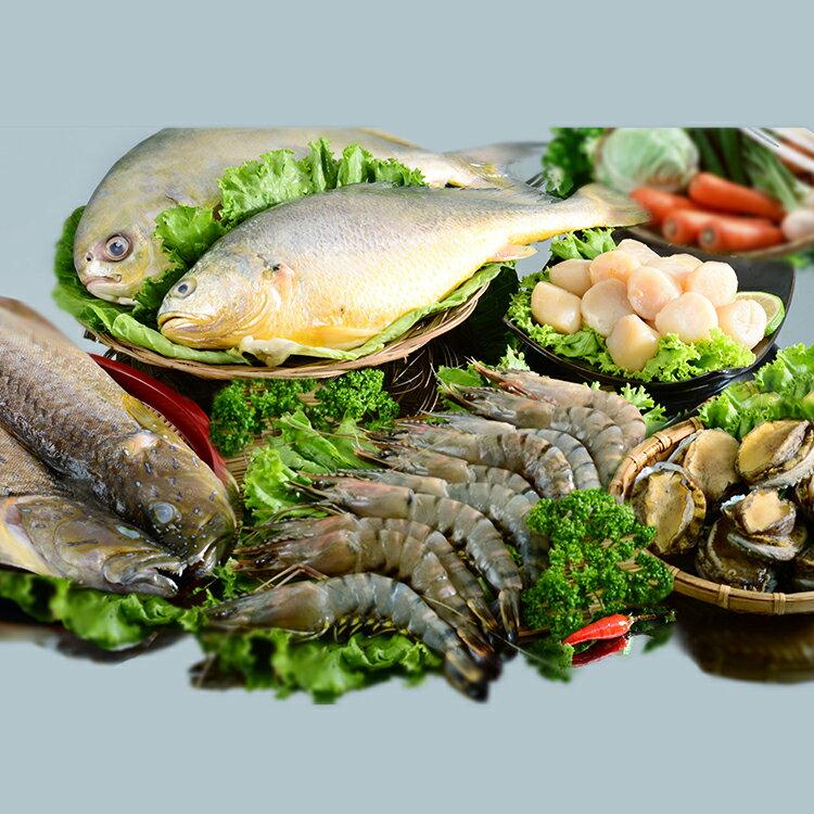 【樂活海鮮】E套裝(大黃魚+金鯧魚+燕鰷石班+深海帶子+生凍草蝦+帶殼生凍鮑魚)