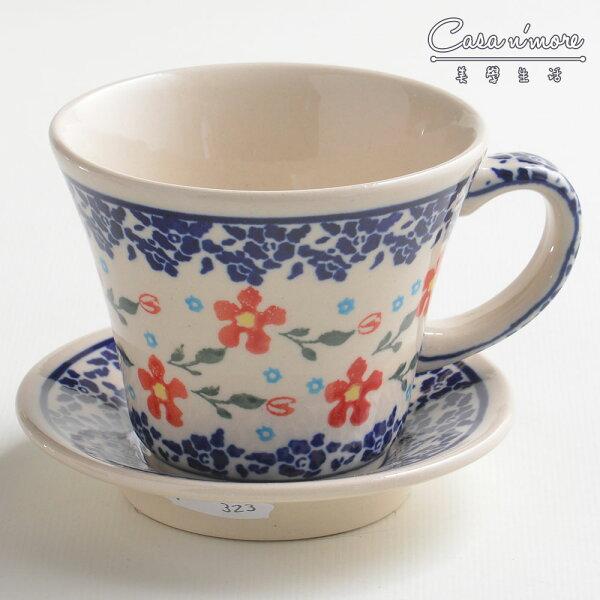 波蘭陶藍印紅花系列寬口茶杯馬克杯咖啡杯水杯240ml波蘭手工製