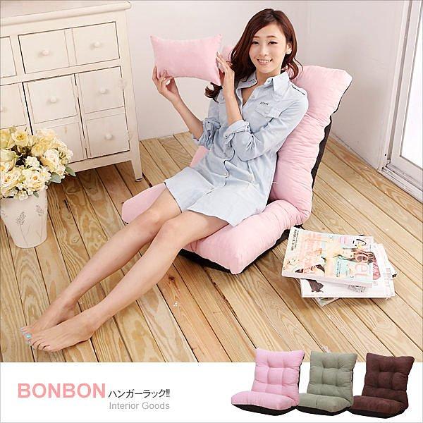 E&J【806003】免運費,BONBON 炫彩胖胖和室椅(3色可選);搖搖椅/電腦椅/小椅子