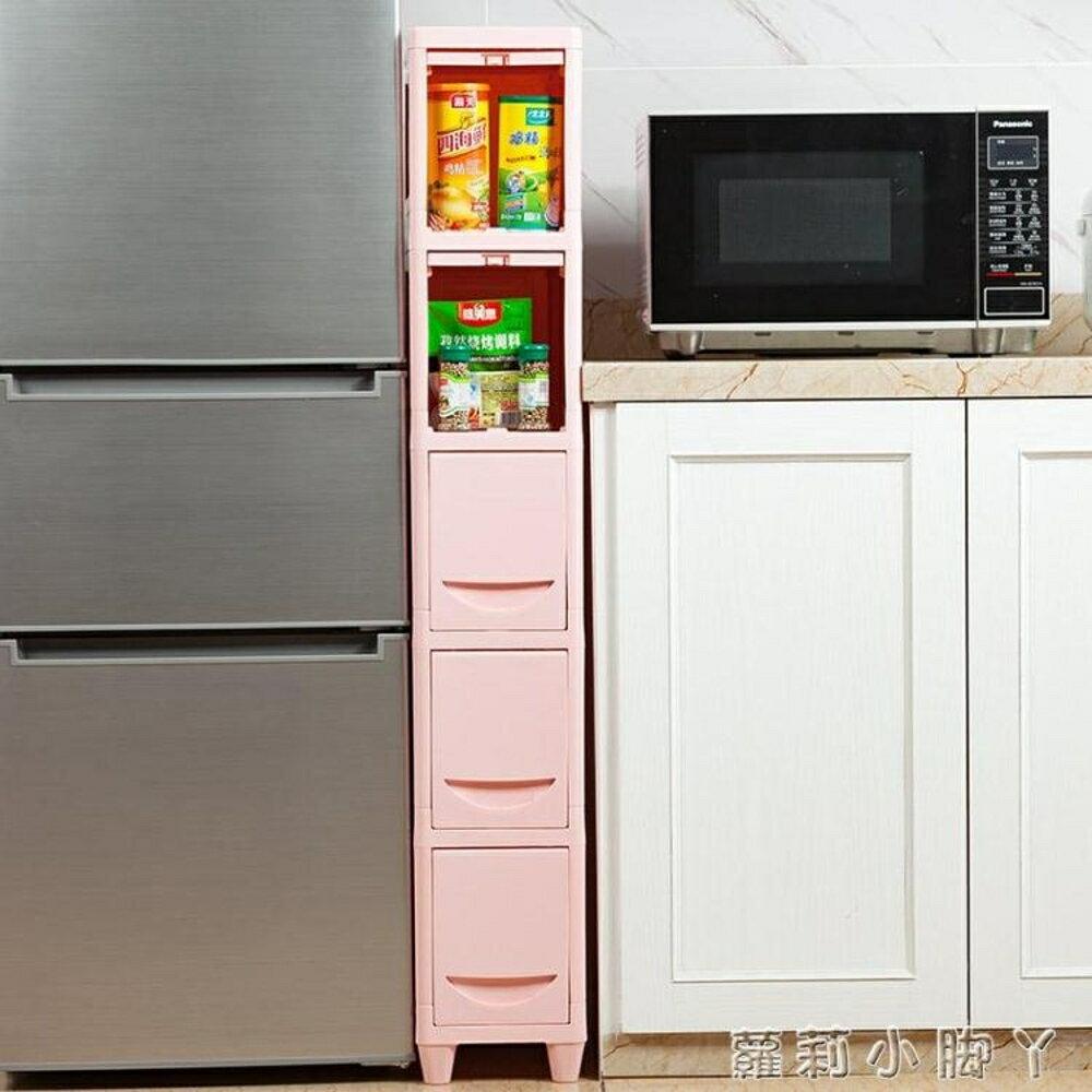 收納櫃加厚翻蓋夾縫20-30cm窄廚房浴室透明塑膠置物架儲物縫隙 NMS蘿莉小腳ㄚ