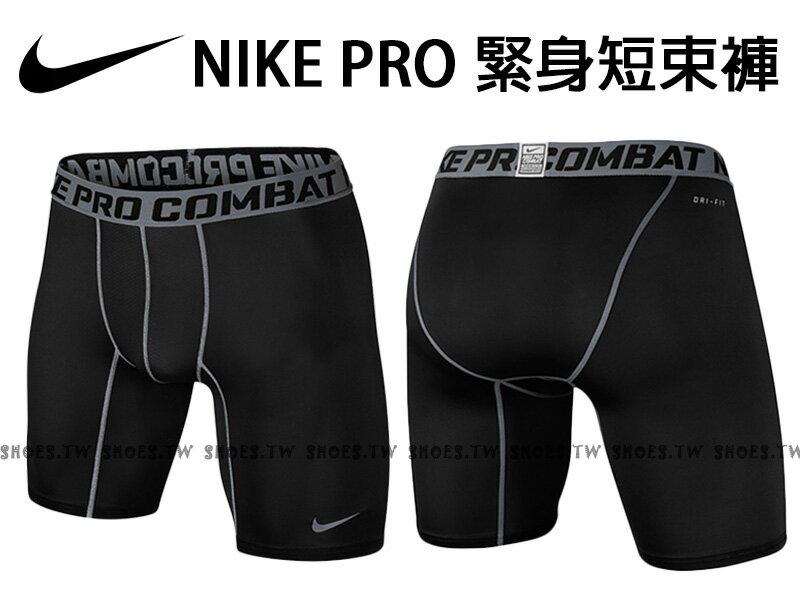Shoestw【519977-010】NIKE PRO 萊卡 DRI-FIT 緊身束褲 短束褲 排汗 黑色