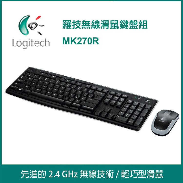 [喬傑數位]羅技 無線滑鼠鍵盤組MK270R 無線滑鼠 無線鍵盤 S000042