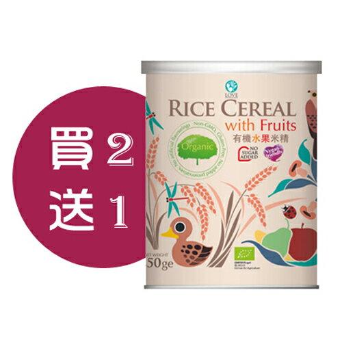 【買二送一】大地之愛有機水果米精250g【悅兒園婦幼生活館】
