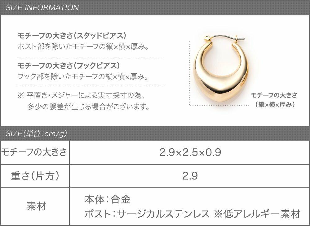 日本Cream Dot  /  百搭穿孔耳環  /  s00013  /  日本必買 日本樂天代購  /  件件含運 8