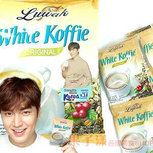 Luwak White Koffie 印尼白咖啡 李敏鎬代言 3in1即溶咖啡 [IN018]