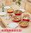 【日本Doshisha evercook】三件組-炒鍋 26cm+炒鍋 28cm+玉子燒-15*18cm 1
