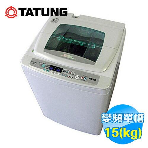 <br/><br/>  大同 Tatung 15公斤 變頻人工智慧洗衣機 TAW-A150DB 【送標準安裝】<br/><br/>