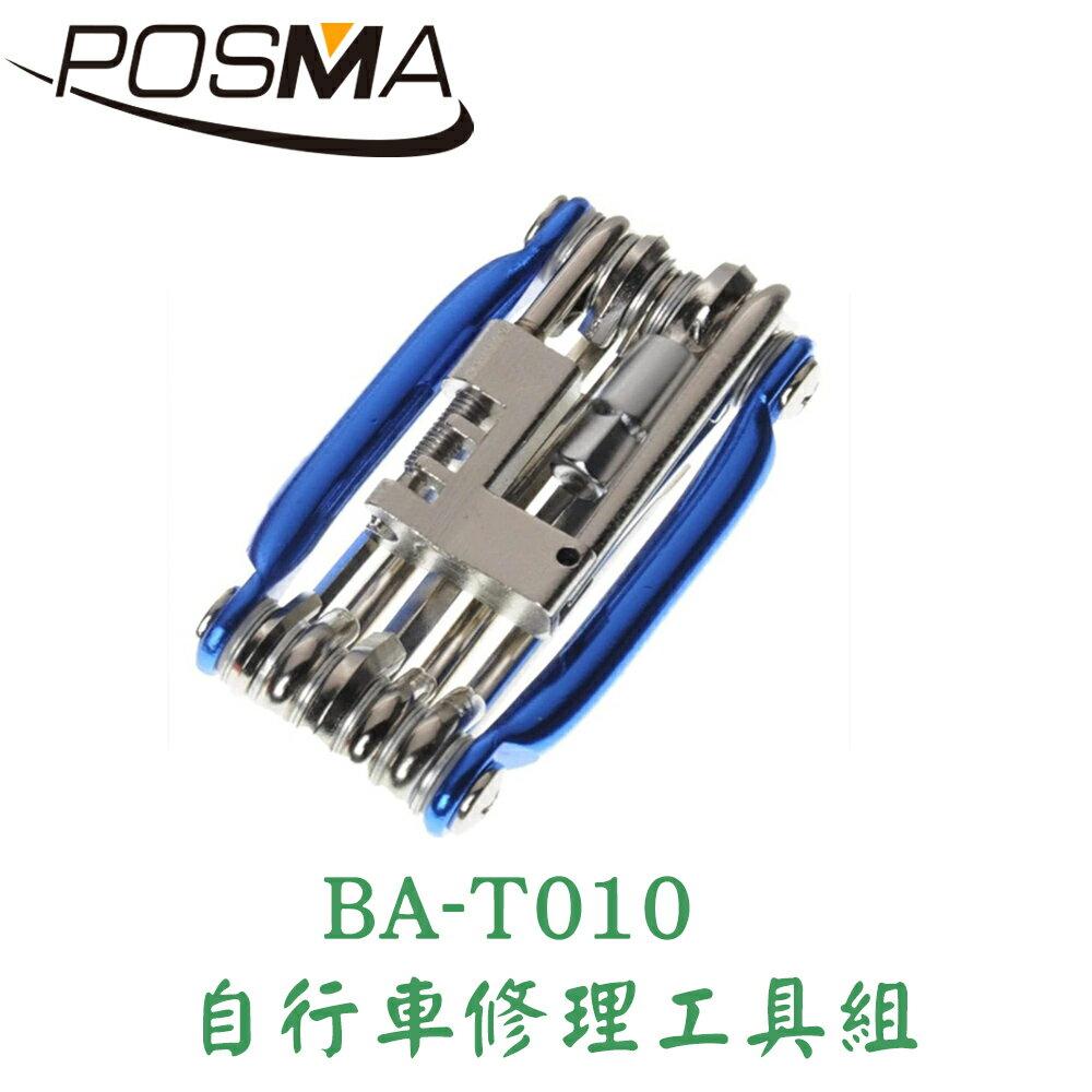 POSMA 自行車修理工具組  2件入 BAT010