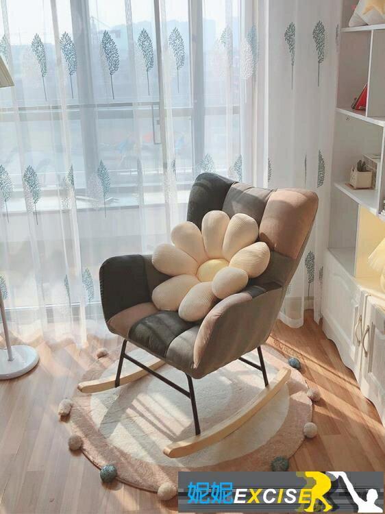 樂天優選 懶人沙發 北歐懶人沙發搖椅陽臺躺臥家用小戶型臥室客廳躺椅休閒單人搖搖椅