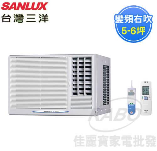 【佳麗寶】[送基本安裝+舊機回收]-三洋變頻窗型冷氣(約適用5~6坪)SA-L28VE(左吹)SA-R28VE(右吹)