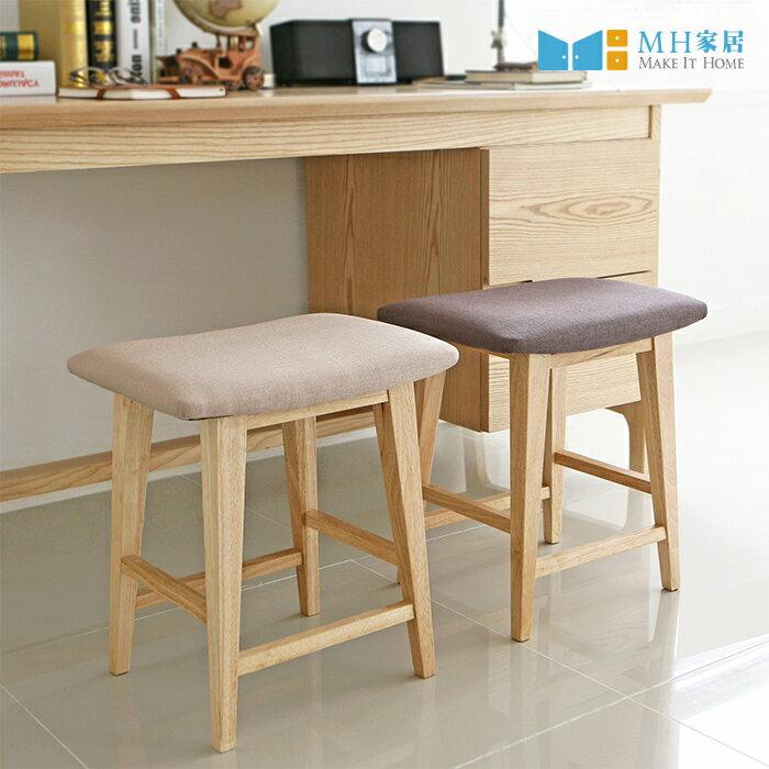 原木設計西力特歐風實木椅凳