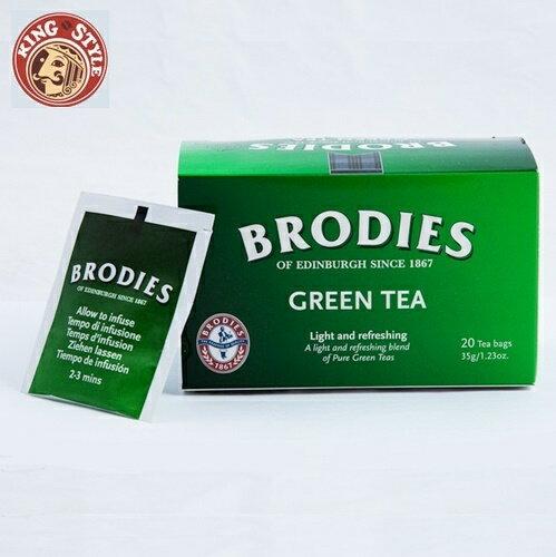 ~Brodies~蘇格蘭茶風味茶包~綠茶 Green Tea