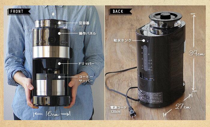 日本siroca 全自動研磨保溫咖啡機 / SC-C122。日本必買 日本樂天代購(26784*5.9)。件件免運 3