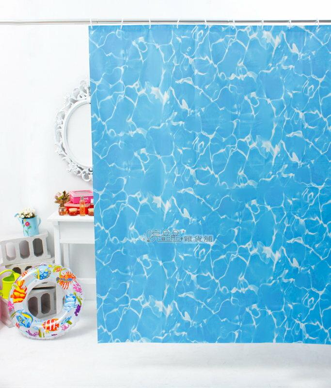《喨晶晶生活工坊》台製 PEVA 防水浴簾˙隔間簾、防止冷氣外洩 1F002 180*180、附掛勾