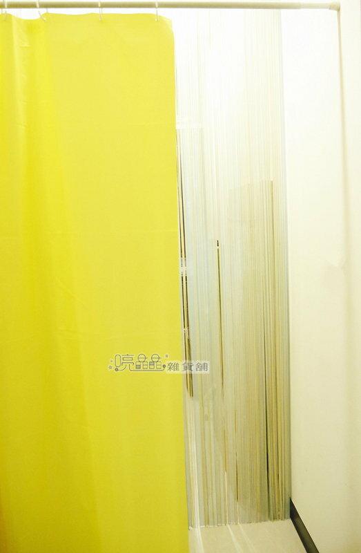 《喨晶晶生活工坊》MIT台製 PEVA 防水浴簾˙隔間簾、乾溼分離↘$120元、BC-001 亮黃 135*180、附掛勾