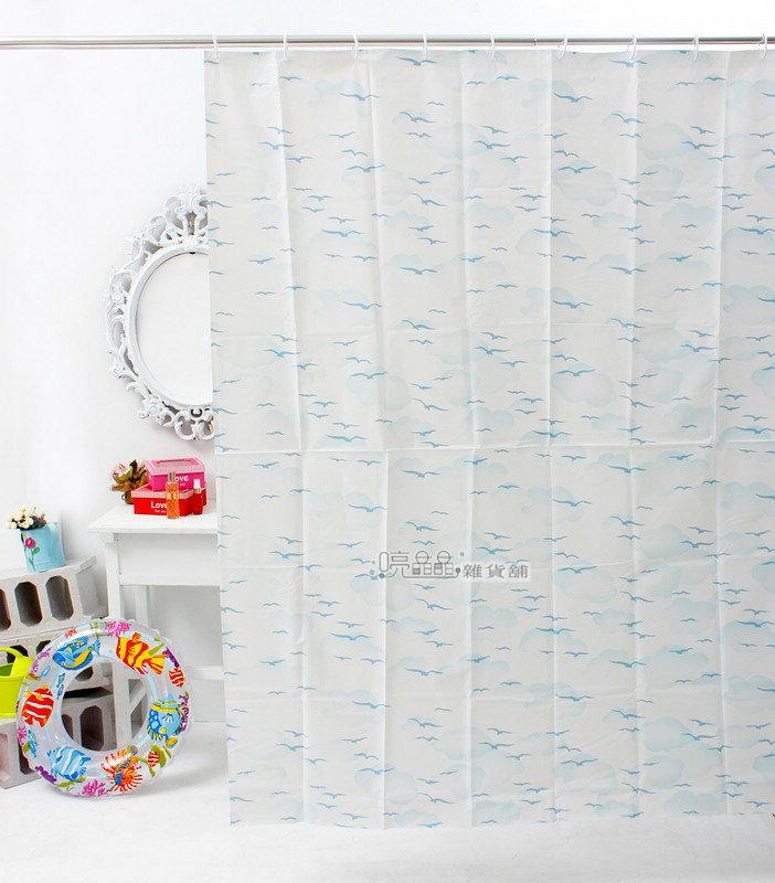 《喨晶晶生活工坊》日本訂單~2F520 PEVA浴簾135*180乾溼分離˙防水簾˙隔間簾