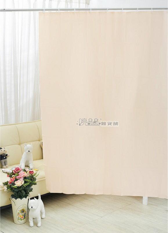 《喨晶晶生活工坊》日本訂單~PEVA浴簾 乾溼分離˙防水簾˙隔間簾、BC-001 粉膚 135*180 附掛勾
