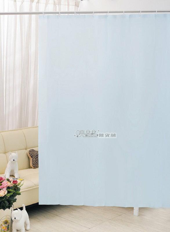 《喨晶晶生活工坊》台製 PEVA 防水浴簾˙隔間簾、防止冷氣外洩 BC-001藍 180*180、附掛勾