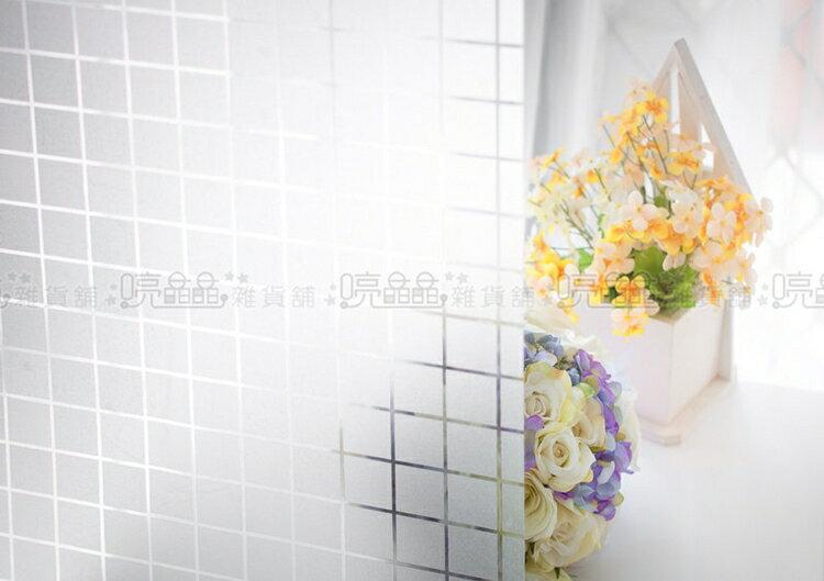 《喨晶晶生活工坊》台製 3DEVA霧面格子 無背膠靜電貼.玻璃窗貼˙可重複使用˙50*150cm