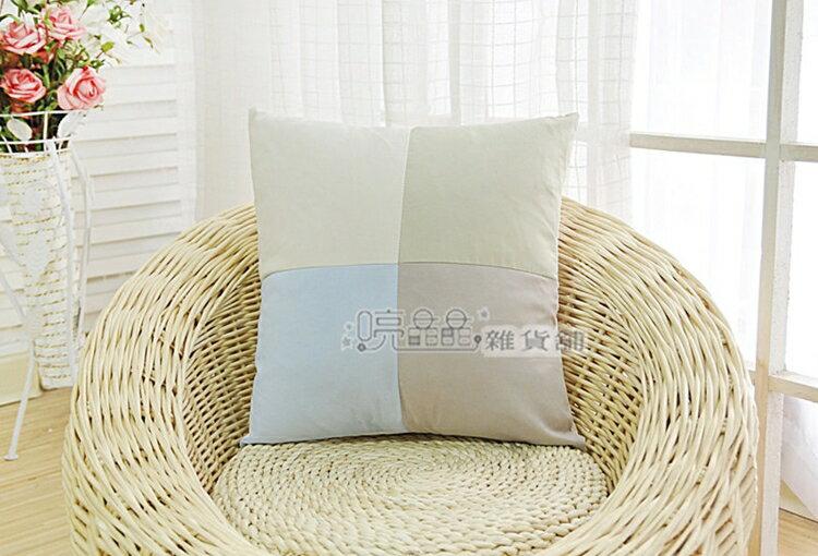 《喨晶晶生活工坊》時尚簡約 進口棉布拼接抱枕套靠枕套 40*40CM 不含枕心 超低價