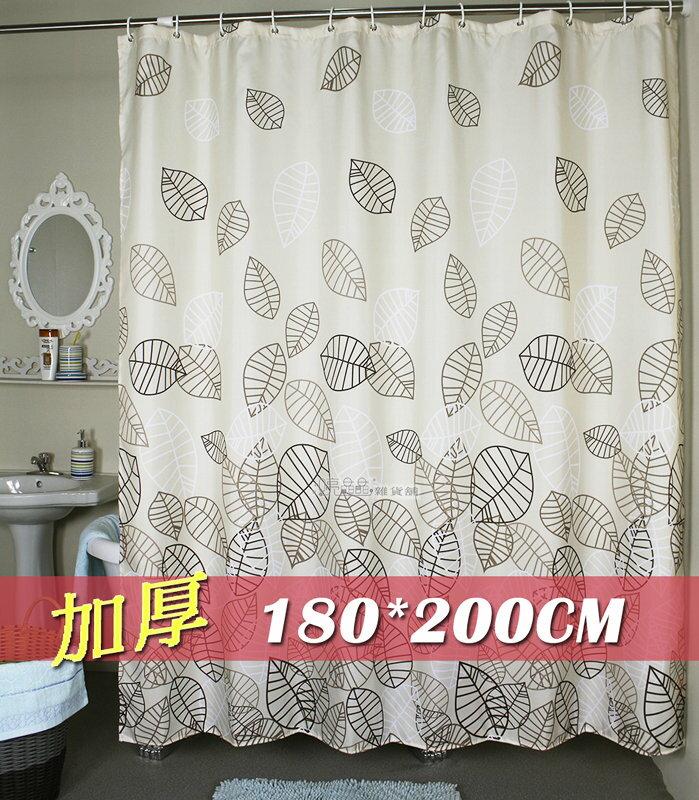 《喨晶晶生活工坊》淺咖葉子防水浴簾加厚滌綸布簾防黴歐式宜家加金屬扣送掛鉤加重鉛垂 180*200、130g/平方米
