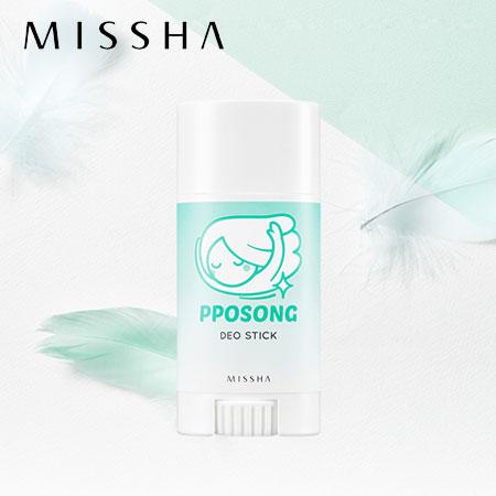 韓國 MISSHA 持久乾爽體香膏 40g 體香劑 體香膏 乾爽【N102261】