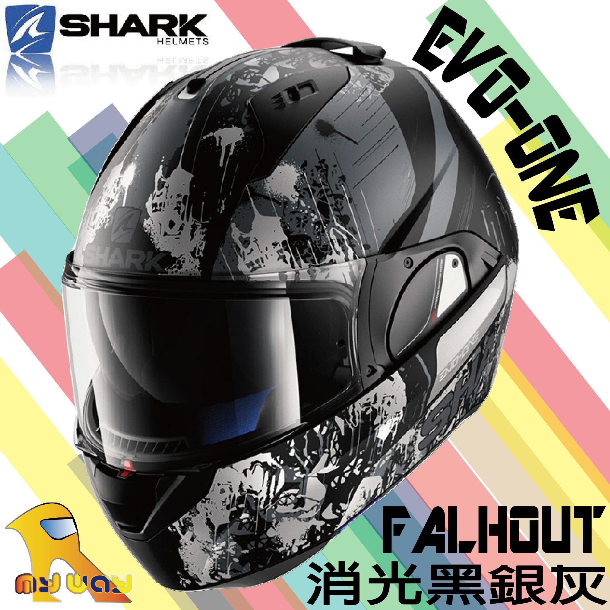 ~任我行騎士部品~SHARK EVO-ONE FALHOUT 消光黑銀灰 內藏鏡片 可樂帽 汽水帽 可掀式安全帽