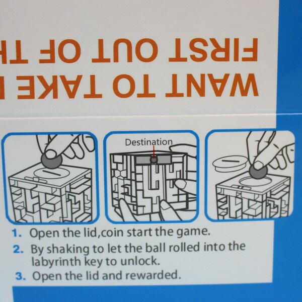 迷宮存錢罐 (中)益智存錢筒 777-C031 / 一個入 { 促50 } 零錢罐 倒珠存錢筒 滾珠迷宮魔方存錢筒 3D立體迷宮儲錢罐~鑫.思杰玩具 2
