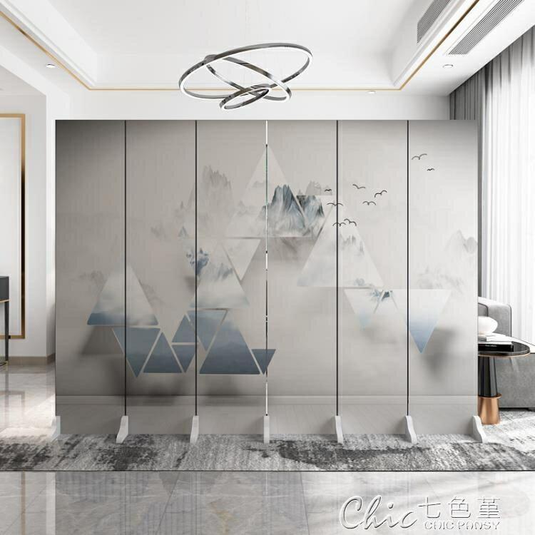 屏風 新北歐輕奢屏風隔斷公司裝飾背景墻客廳臥室遮擋家用折疊行動折屏