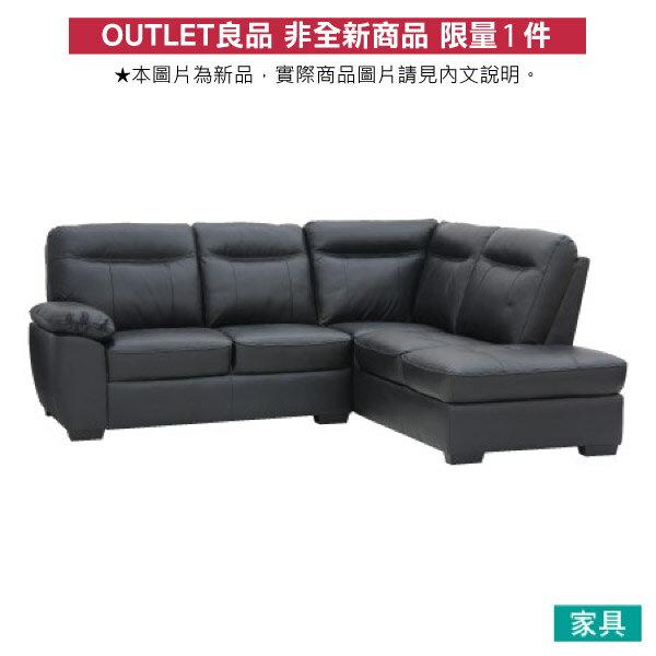 ◎(OUTLET)半皮左躺椅L型沙發 STONE BK 福利品 NITORI宜得利家居 0