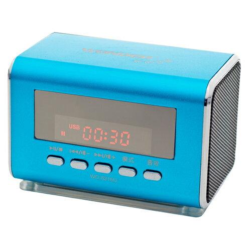 WONDER旺德USB/MP3/FM隨身音響WD-8216U【愛買】