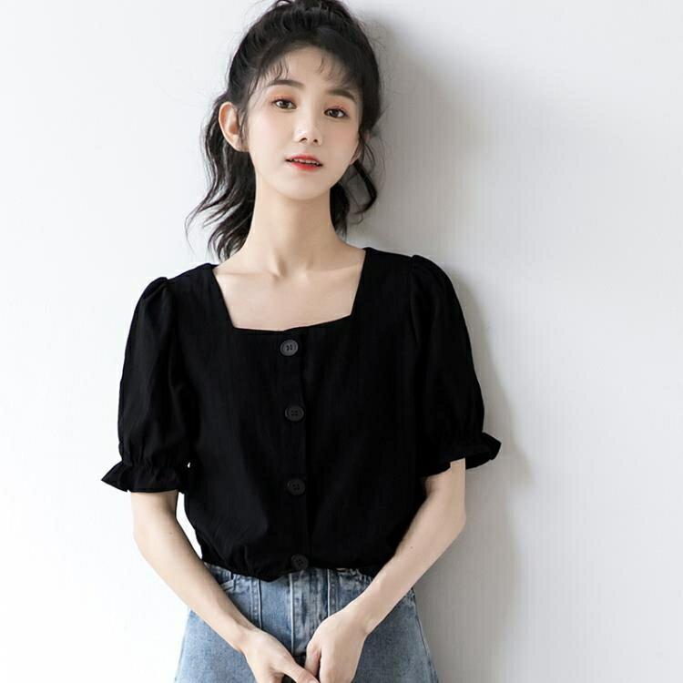 「樂天優選」短袖襯衫 新款法式泡泡袖襯衫女夏黑色短袖襯衣寬鬆學生短款方領上衣